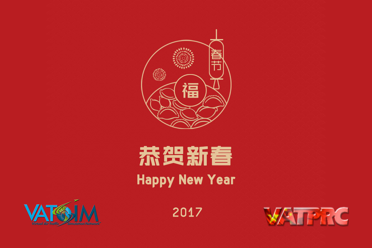 You are currently viewing 鸡年新年快乐!