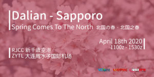 [2020-04-18] Spring Comes To The North | Dalian – Sapporo