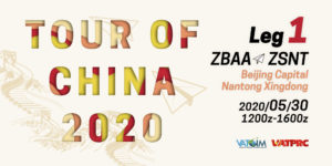 [2020-05-30] Tour Of China 2020 Leg 1 | Beijing – Nantong