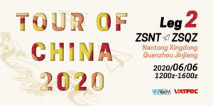 [2020-06-06] Tour Of China 2020 Leg 2 | Nantong – Quanzhou