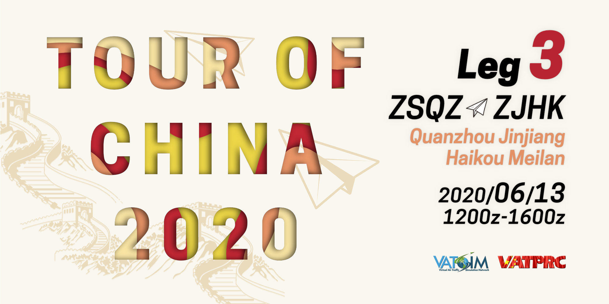 [2020-06-13] Tour Of China 2020 Leg 3 | Quanzhou – Haikou