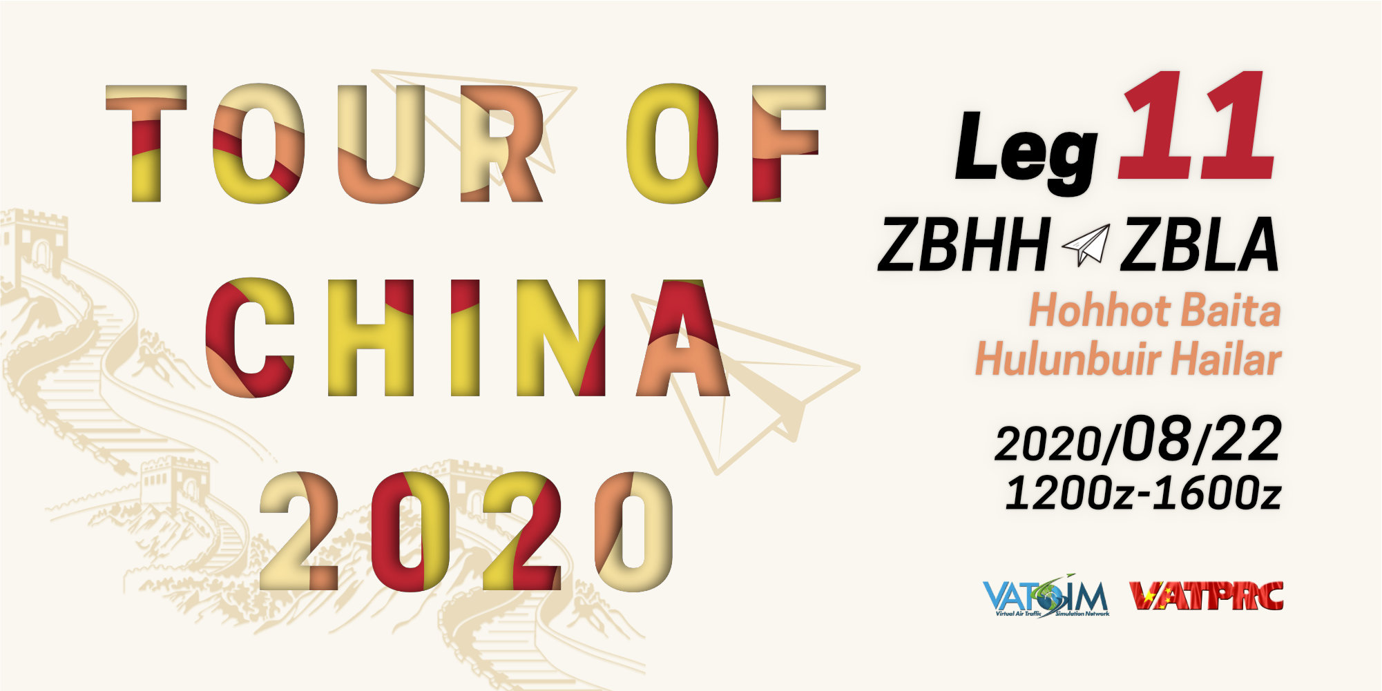 [2020-08-22] Tour Of China 2020 Leg 11 | Hohhot – Hulunbuir