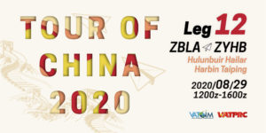 Read more about the article 【2020-08-29】环中国2020 第 12 段 呼伦贝尔 – 哈尔滨