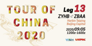 Read more about the article 【2020-09-05】环中国2020 第 13 段 哈尔滨 – 北京首都