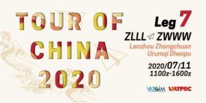 [2020-07-11] Tour Of China 2020 Leg 7 | Lanzhou – Urumqi