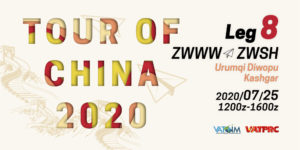[2020-07-25] Tour Of China 2020 Leg 8 | Urumqi – Kashgar