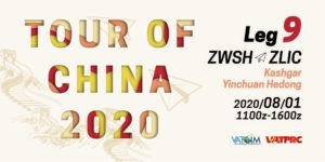 [2020-08-01] Tour Of China 2020 Leg 9 | Kashgar – Yinchuan