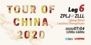 [2020-07-04] Tour Of China 2020 Leg 6 | Lijiang – Lanzhou