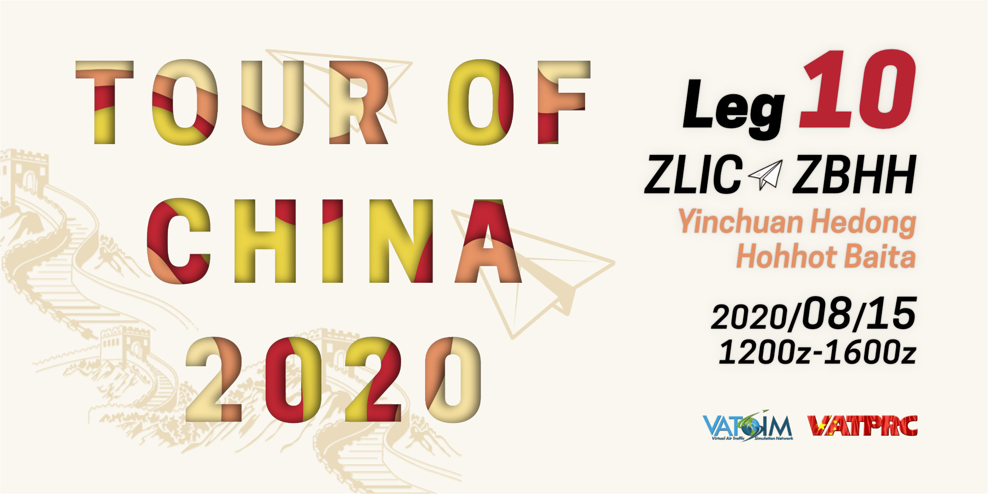 [2020-08-15] Tour Of China 2020 Leg 10 | Yinchuan – Hohhot