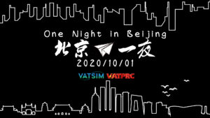[2020-10-01] National Day: One Night in Beijing