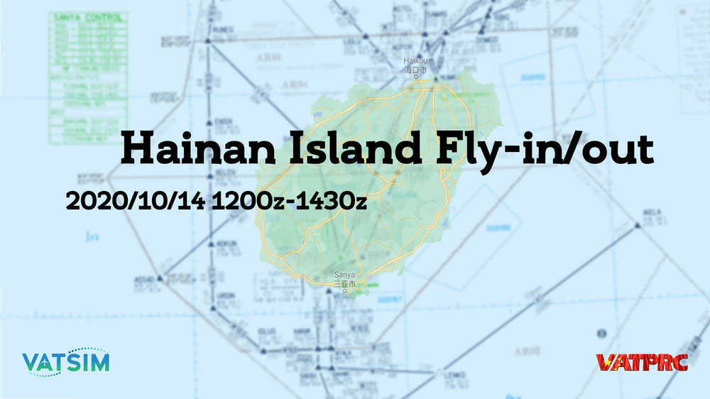 【2020-10-14】海南岛 Fly-in/out