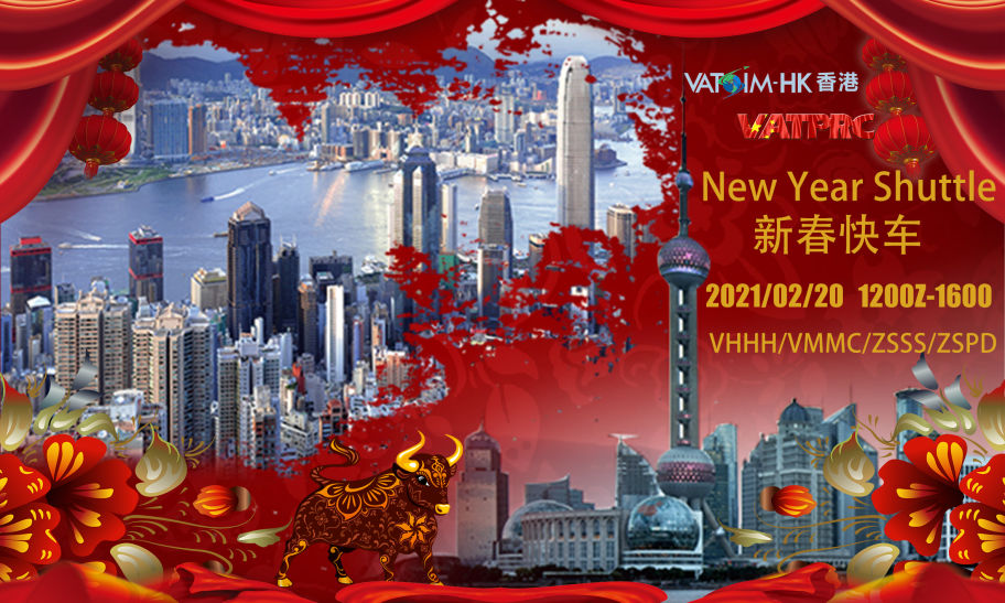 [2021-02-20] New Year Shuttle: Hong Kong, Shanghai, Macau